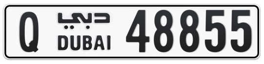Q 48855 - Plate numbers for sale in Dubai