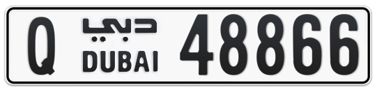 Q 48866 - Plate numbers for sale in Dubai