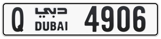 Q 4906 - Plate numbers for sale in Dubai