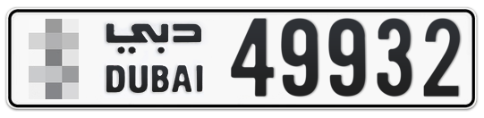 * 49932 - Plate numbers for sale in Dubai