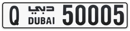 Q 50005 - Plate numbers for sale in Dubai