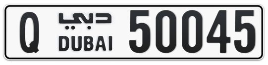 Q 50045 - Plate numbers for sale in Dubai