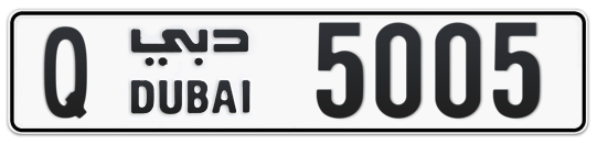 Q 5005 - Plate numbers for sale in Dubai