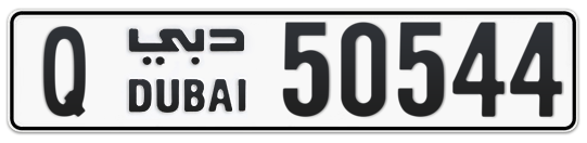 Q 50544 - Plate numbers for sale in Dubai