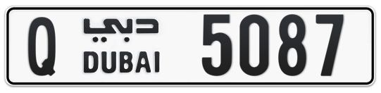 Q 5087 - Plate numbers for sale in Dubai