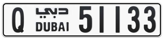 Q 51133 - Plate numbers for sale in Dubai