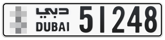 * 51248 - Plate numbers for sale in Dubai