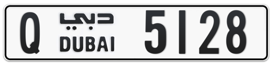 Q 5128 - Plate numbers for sale in Dubai