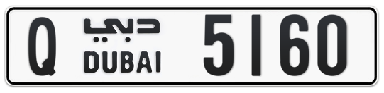 Q 5160 - Plate numbers for sale in Dubai