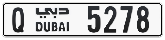 Q 5278 - Plate numbers for sale in Dubai