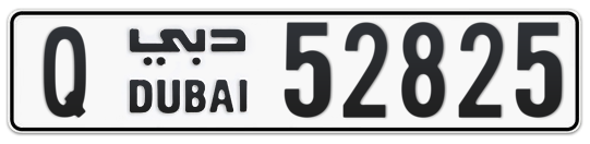Q 52825 - Plate numbers for sale in Dubai