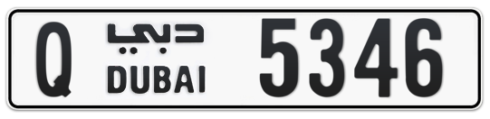 Q 5346 - Plate numbers for sale in Dubai