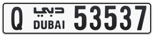 Q 53537 - Plate numbers for sale in Dubai