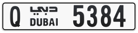Q 5384 - Plate numbers for sale in Dubai