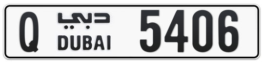 Q 5406 - Plate numbers for sale in Dubai