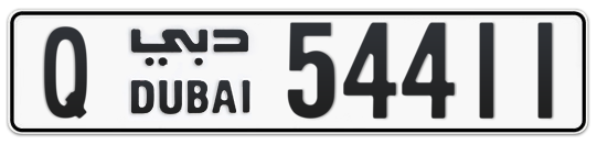 Q 54411 - Plate numbers for sale in Dubai