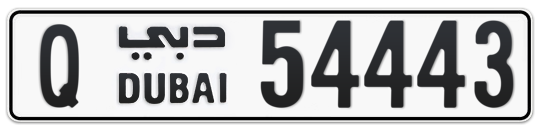 Q 54443 - Plate numbers for sale in Dubai