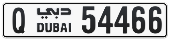 Q 54466 - Plate numbers for sale in Dubai