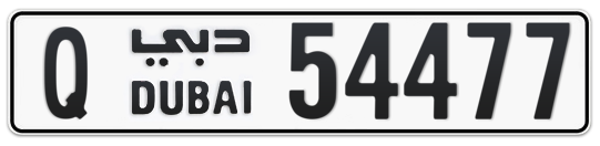Q 54477 - Plate numbers for sale in Dubai