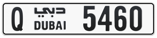 Q 5460 - Plate numbers for sale in Dubai