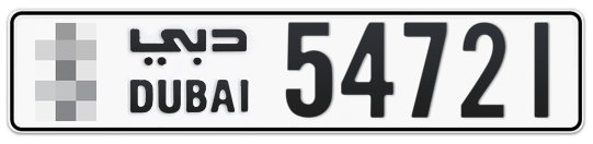* 54721 - Plate numbers for sale in Dubai