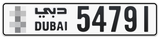* 54791 - Plate numbers for sale in Dubai
