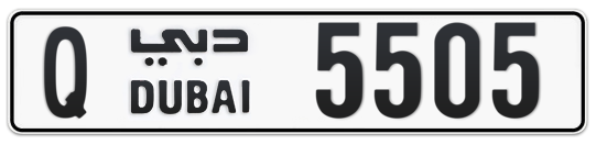 Q 5505 - Plate numbers for sale in Dubai