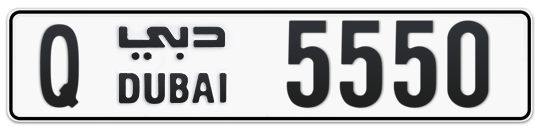 Q 5550 - Plate numbers for sale in Dubai