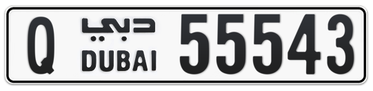 Q 55543 - Plate numbers for sale in Dubai