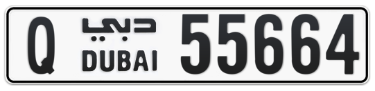Q 55664 - Plate numbers for sale in Dubai