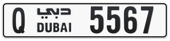 Q 5567 - Plate numbers for sale in Dubai