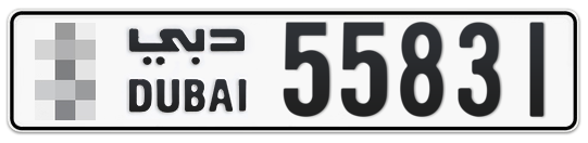 * 55831 - Plate numbers for sale in Dubai