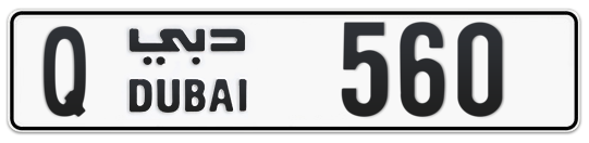 Q 560 - Plate numbers for sale in Dubai