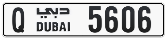 Q 5606 - Plate numbers for sale in Dubai