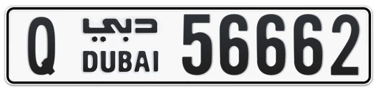 Q 56662 - Plate numbers for sale in Dubai