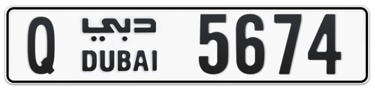Q 5674 - Plate numbers for sale in Dubai