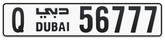 Q 56777 - Plate numbers for sale in Dubai