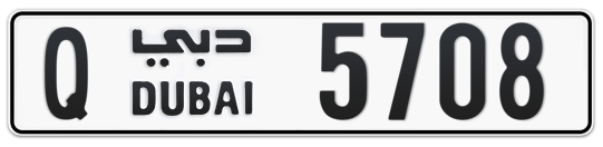 Q 5708 - Plate numbers for sale in Dubai