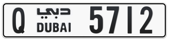 Q 5712 - Plate numbers for sale in Dubai