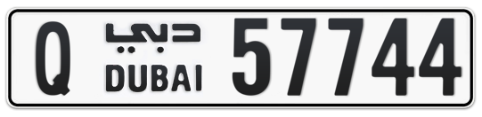 Q 57744 - Plate numbers for sale in Dubai