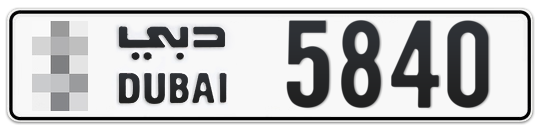* 5840 - Plate numbers for sale in Dubai