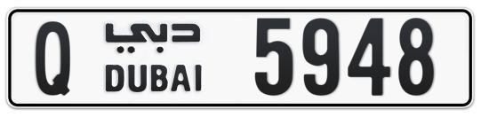 Q 5948 - Plate numbers for sale in Dubai