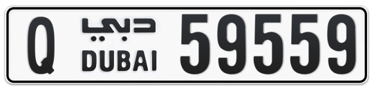 Q 59559 - Plate numbers for sale in Dubai