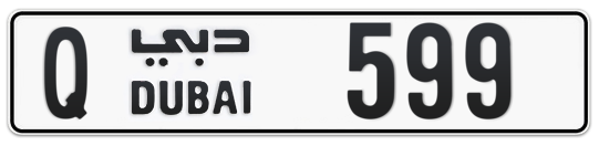 Q 599 - Plate numbers for sale in Dubai