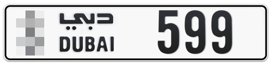 * 599 - Plate numbers for sale in Dubai