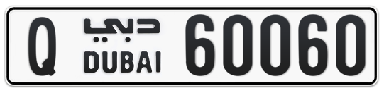 Q 60060 - Plate numbers for sale in Dubai