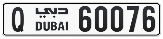 Q 60076 - Plate numbers for sale in Dubai