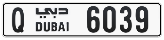 Q 6039 - Plate numbers for sale in Dubai