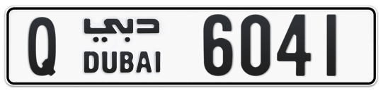 Q 6041 - Plate numbers for sale in Dubai
