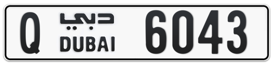 Q 6043 - Plate numbers for sale in Dubai